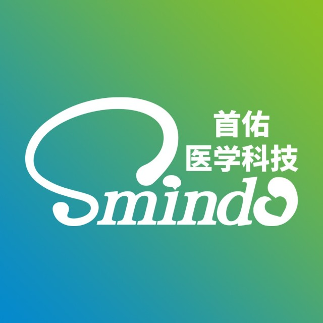 北京首佑医学科技服务有限公司