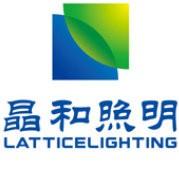 中节能晶和照明有限公司