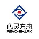 北京心灵方舟科技发展有限公司