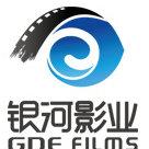 上海银河数娱文化传播有限公司