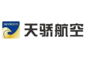 北京天骄航空产业投资有限公司