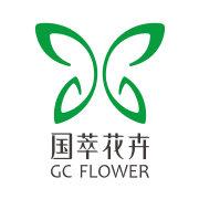 广州国萃花卉交易有限公司