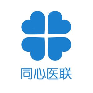 同心医联科技(北京)有限公司