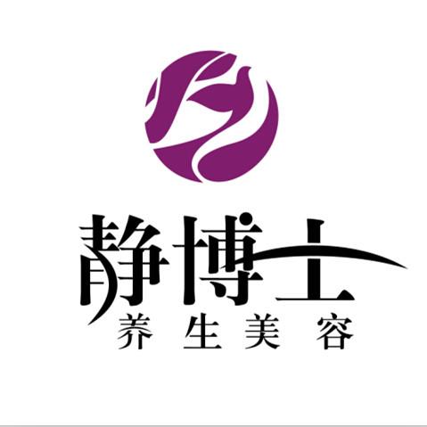 杭州静瑞美容管理有限公司