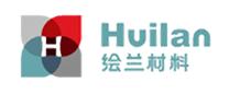 上海绘兰材料科技有限公司
