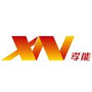 山西吕梁孝能移动能源有限公司
