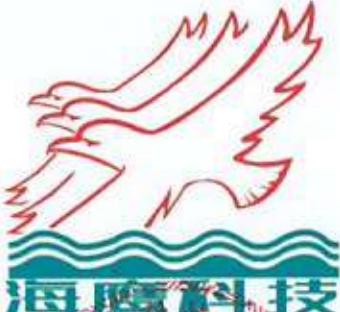 山东海鹰塑胶科技股份有限公司