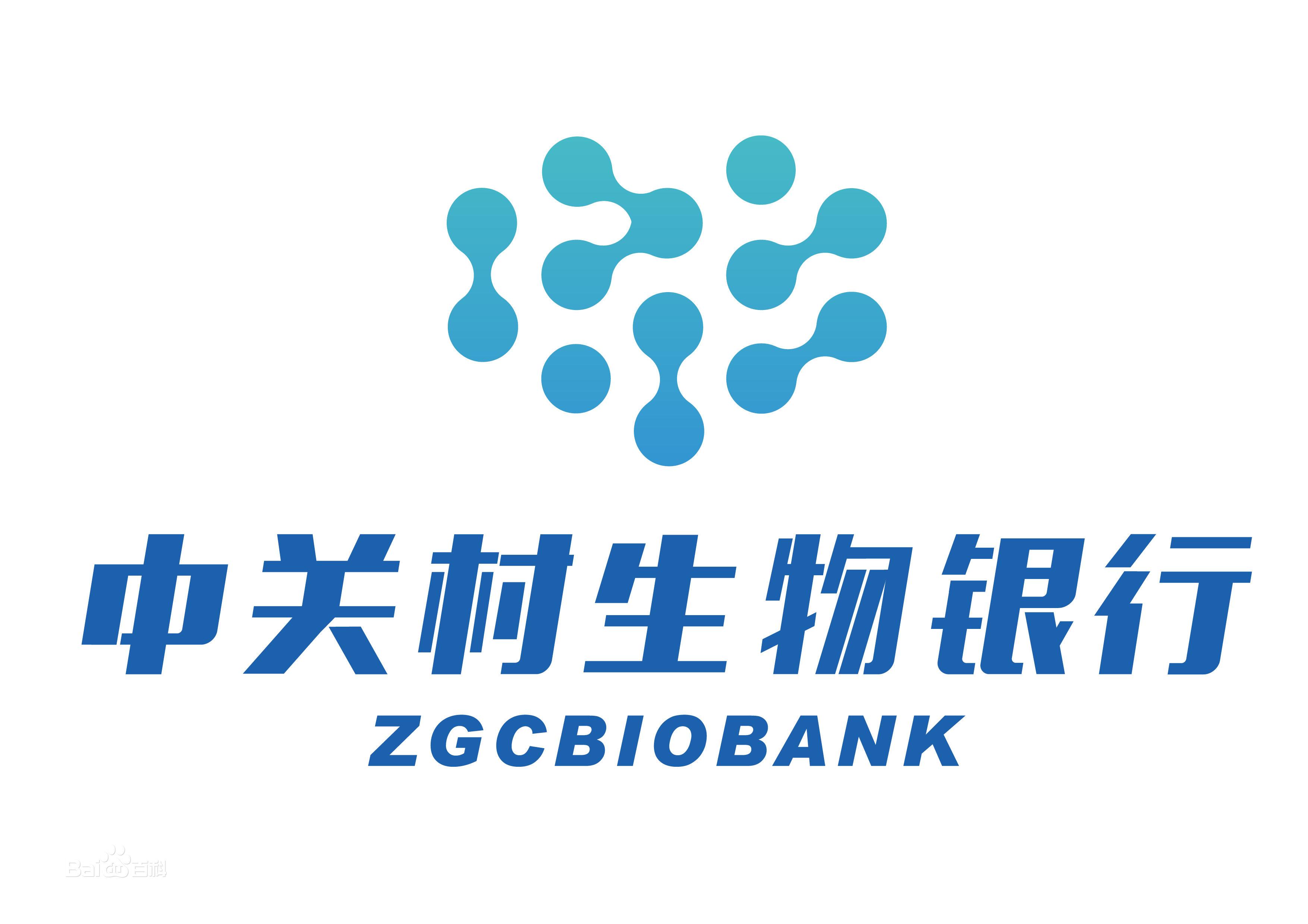 北京起源爱心生物科技有限公司