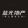 蓝光投资控股集团有限公司