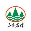 湖南省三香农林开发股份有限公司