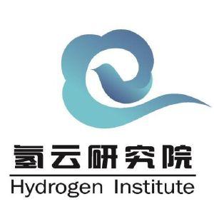 张家港氢云新能源研究院有限公司