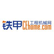 铁甲信息技术(北京)有限公司