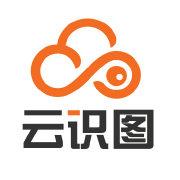 北京云识图信息技术有限公司