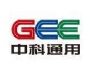 锦州中科绿色电力有限公司