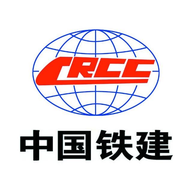 中铁物资集团有限公司