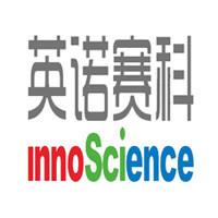 英诺赛科(珠海)科技有限公司