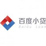上海满易小额贷款有限公司
