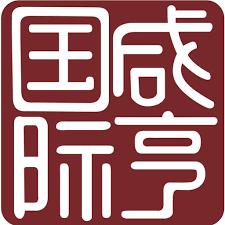 咸亨国际科技股份有限公司