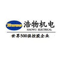 天津市浩物机电汽车贸易有限公司