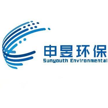 申昱环保科技股份有限公司