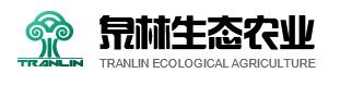 黑龙江泉林生态农业有限公司