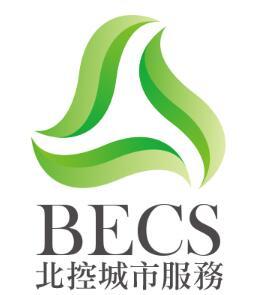 北控城市服务投资(中国)有限公司