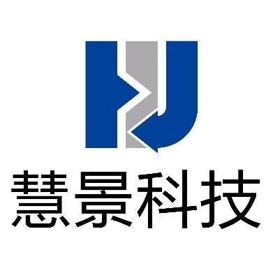 杭州慧景科技股份有限公司