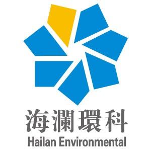 江苏海澜正和环境科技有限公司