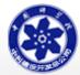 中科建设供应链管理发展(上海)有限公司