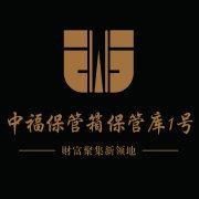 上海中福金控投资有限公司