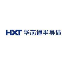 贵州华芯通半导体技术有限公司
