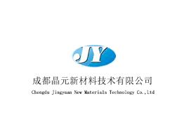 成都晶元新材料技术有限公司