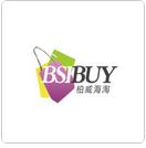 深圳市柏威国际货运代理有限公司