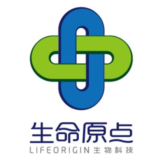 河北生命原点生物科技有限公司