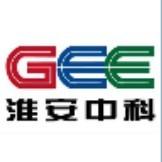 淮安中科环保电力有限公司