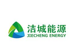 唐山洁城能源股份有限公司