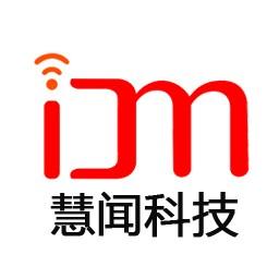 苏州慧闻纳米科技有限公司
