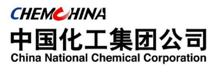 中国化工新材料有限公司