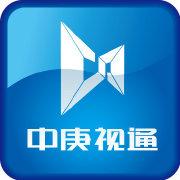 福建中庚视通信息科技有限公司