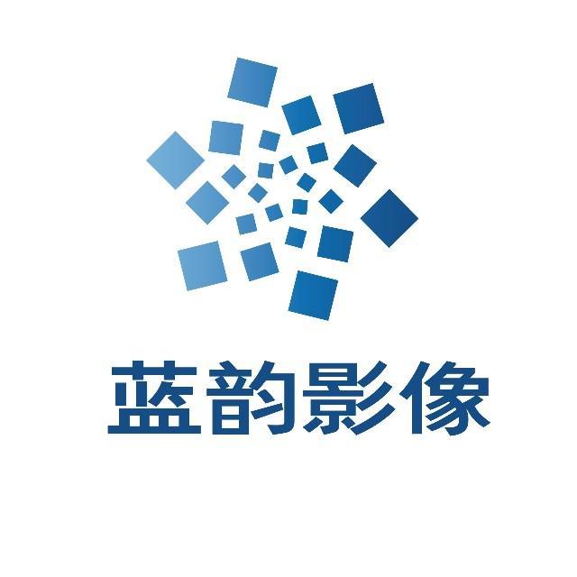 深圳蓝韵医学影像有限公司