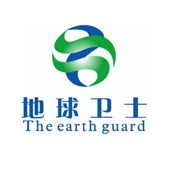 地球卫士环保新材料股份有限公司