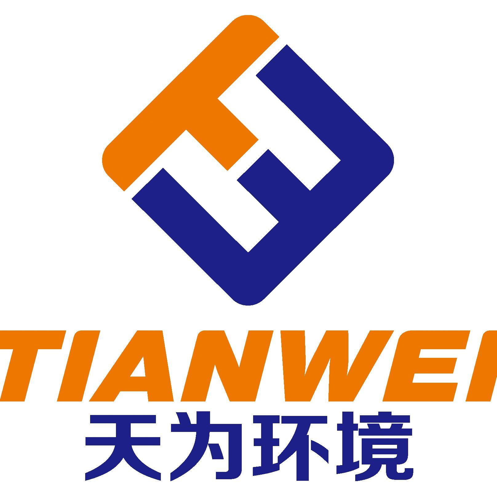 上海天为环境科技发展有限公司