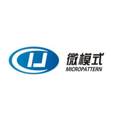 广东微模式软件股份有限公司